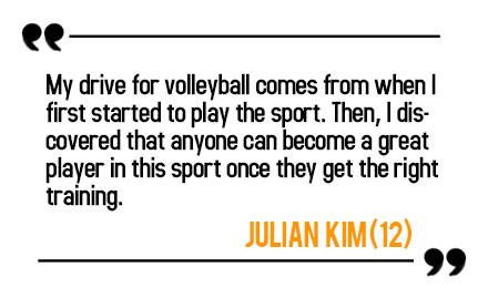 Julian Kim Quote