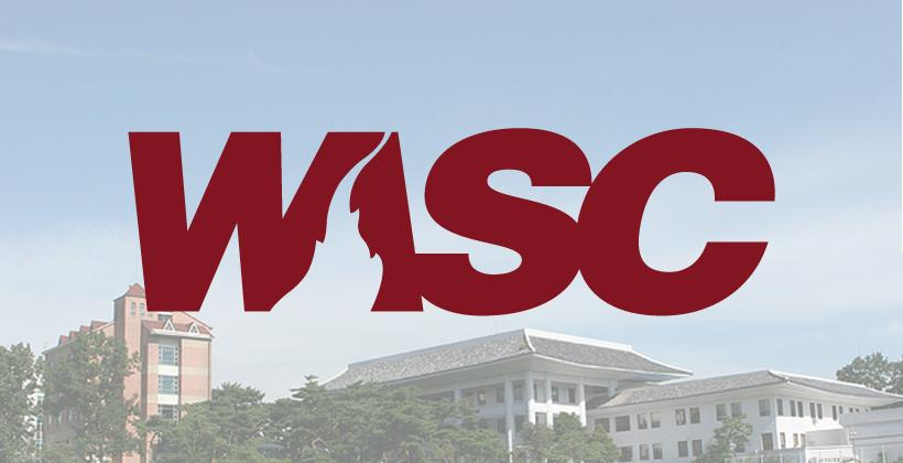 Western Association of Schools and Colleges shapes SIS