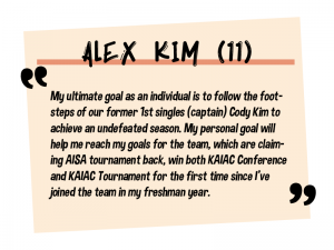 Alex Kim, Ryan Hyun
