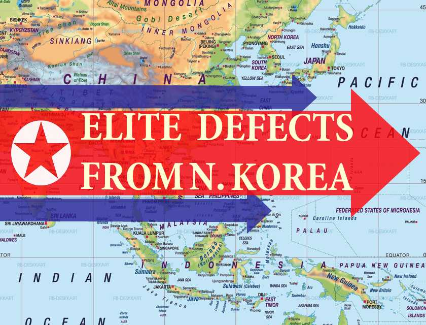 Elite Yongho Thae defects from North Korea