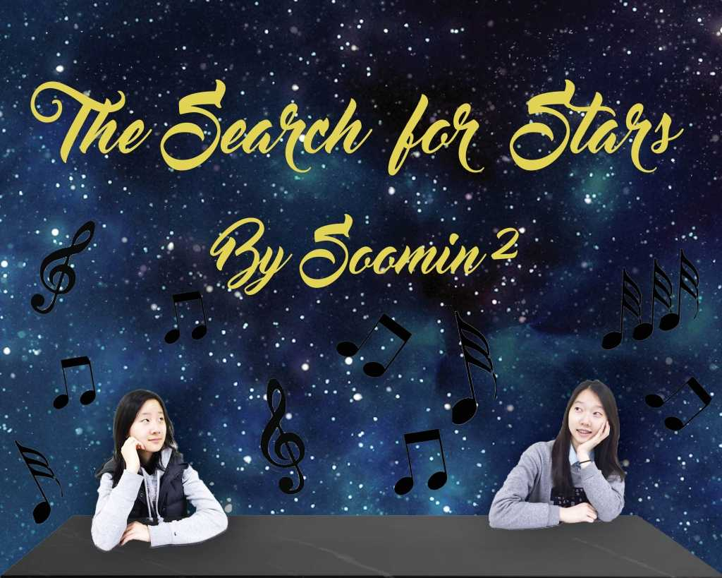 Soomin%5E2%3A+The+Search+for+Stars%21
