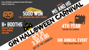 school-news-graphic-gin-halloween-carnival2-final-draft-issue-3-youngseo-jhe