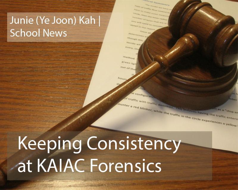 Keeping consistency at KAIAC forensics