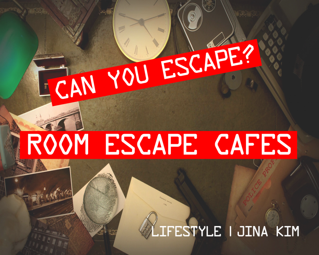 The+recent+trend+of+Escape+Rooms