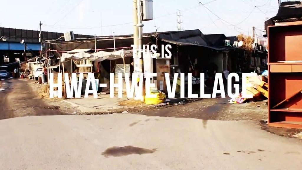 A look into Hwa-hwe Village: Video