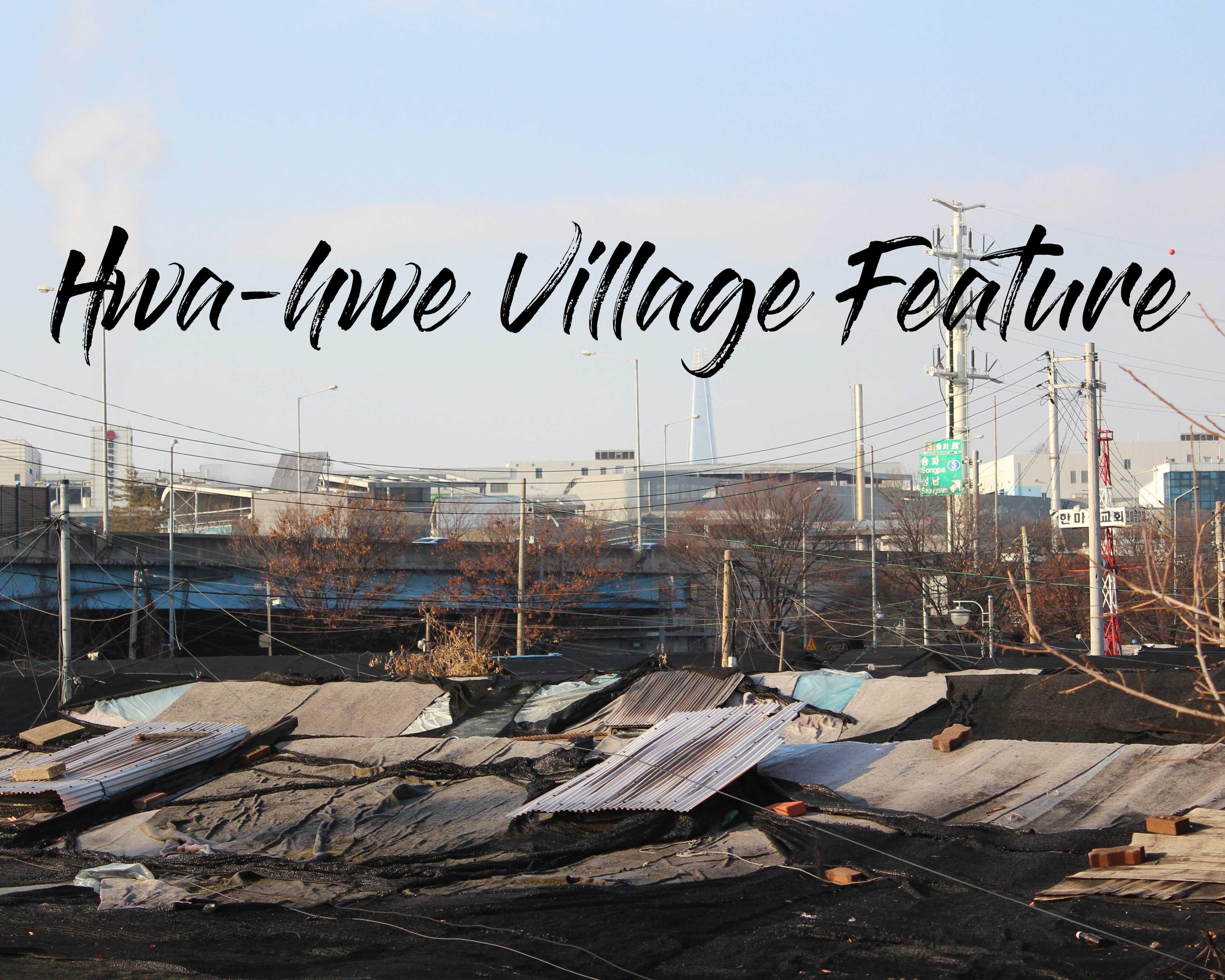 Hwa-hwe Village Feature: Our Neighbors Next Door