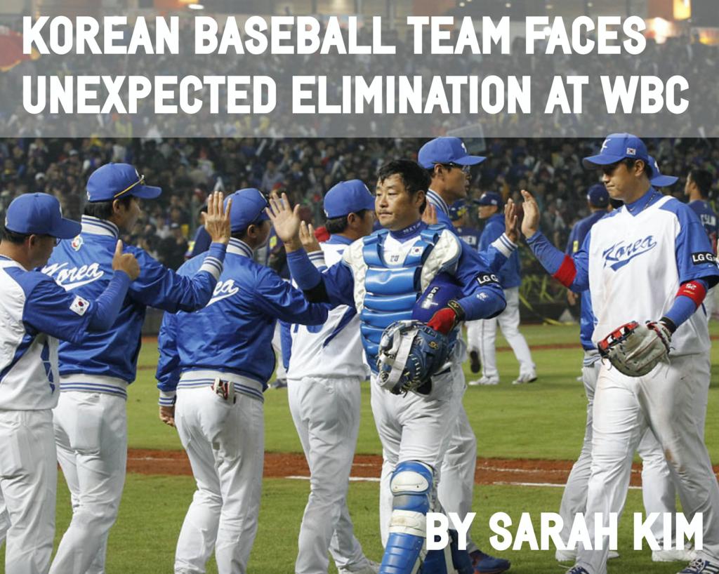 Korean baseball team faces unexpected elimination at WBC