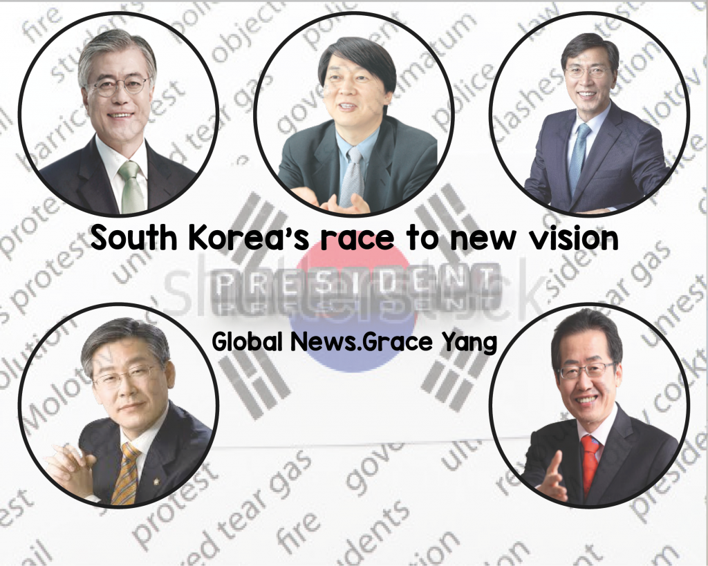 South Korea's race to a new vision