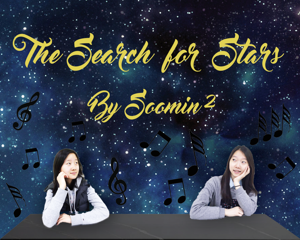 Soomin2: The Search for Stars!