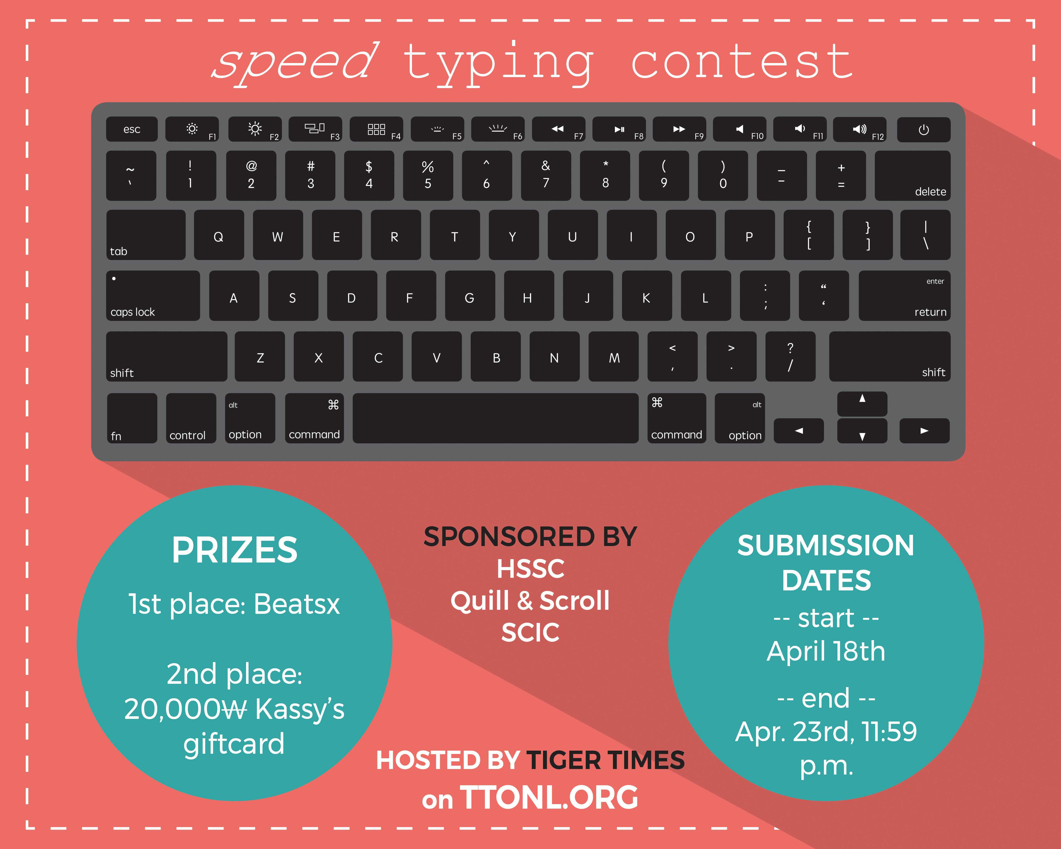 SIS Typing Competition: Test Page