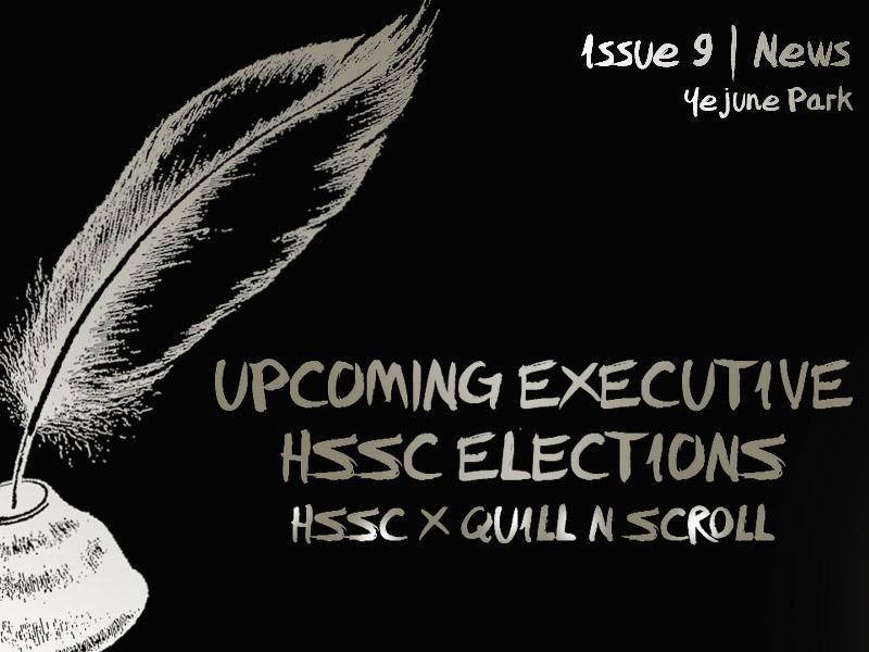 Upcoming+Executive+Elections