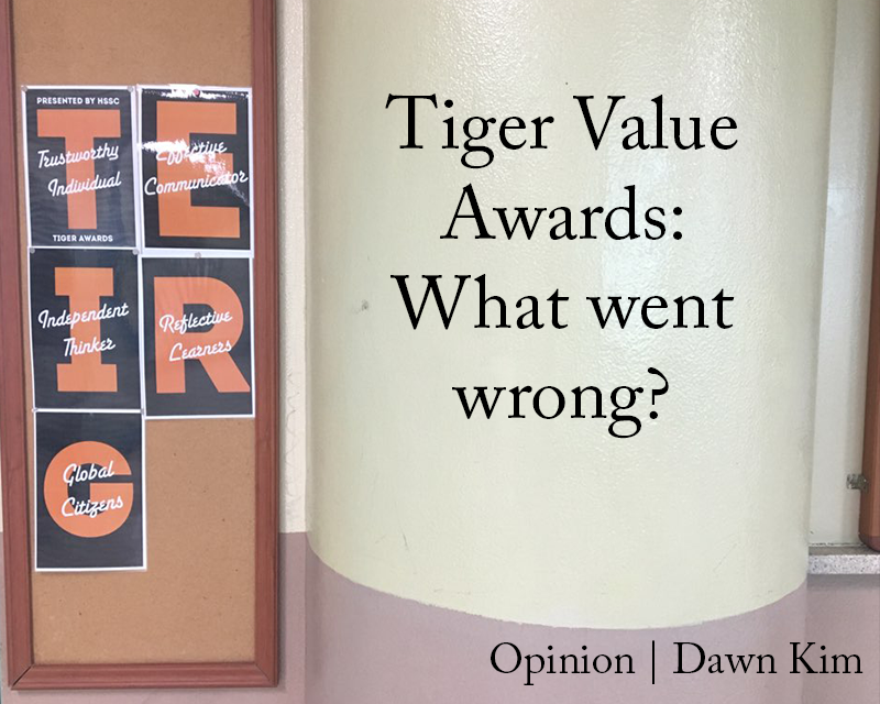 Tiger value awards: what went wrong?