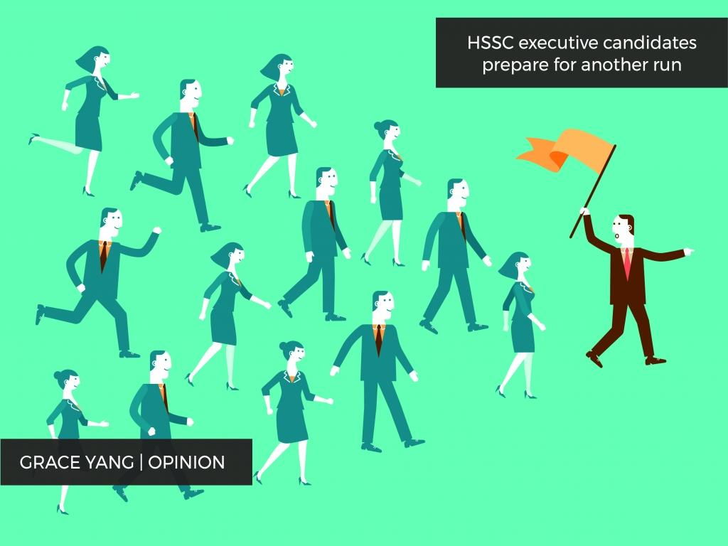 HSSC executive candidates prepare for another run