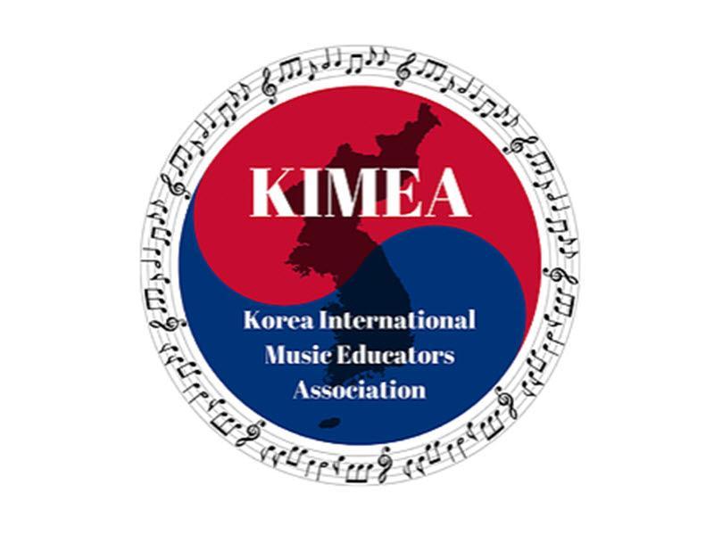 KIS holds KAIAC Instrumental/Choral Large Group Festival