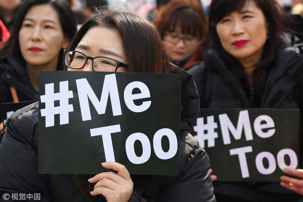 Korean entertainment industry falters from #MeToo confessions