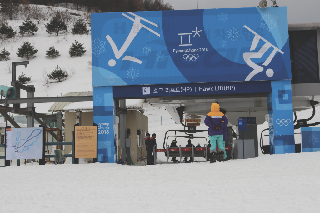 New records set at Winter Olympics half-pipe competition