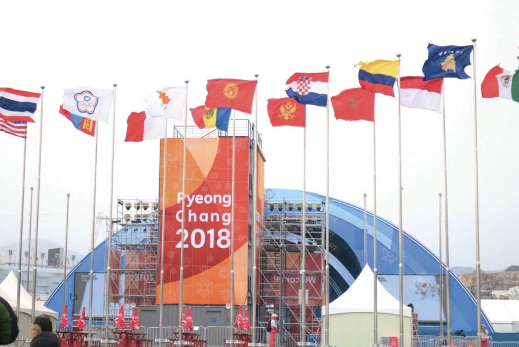 "PyeongChang Paralympics: the ""Record-breaking Games"""