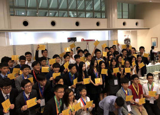 SIS students show outstanding performance at NEAMC
