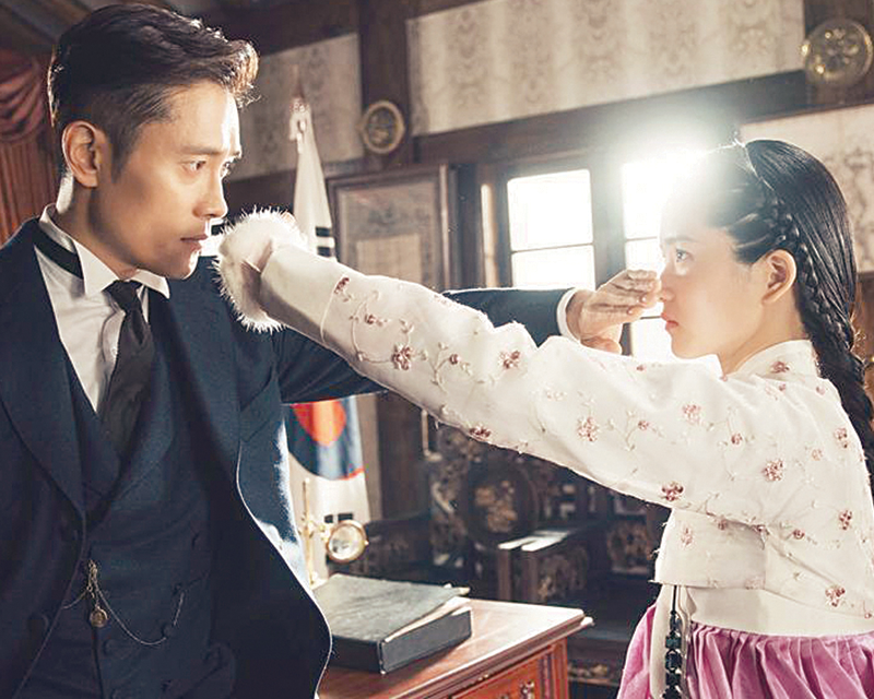"""K-drama """"Mr. Sunshine"""" sparks controversial reactions"""