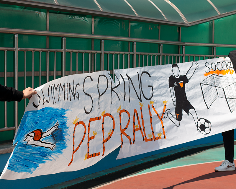 TSC hosts surprise filled spring pep rally