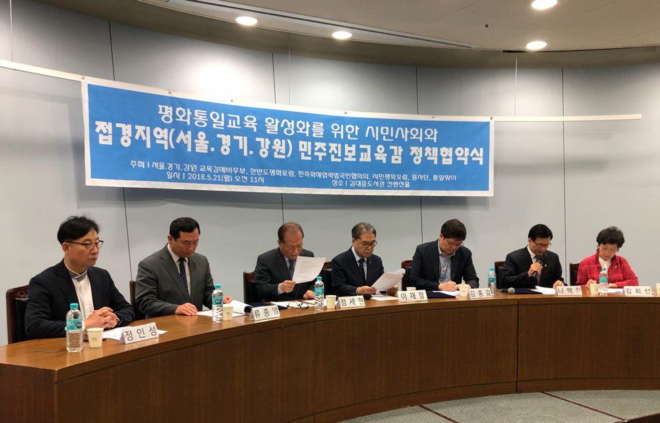 Director-general of Korean Unification Ministry visits SIS