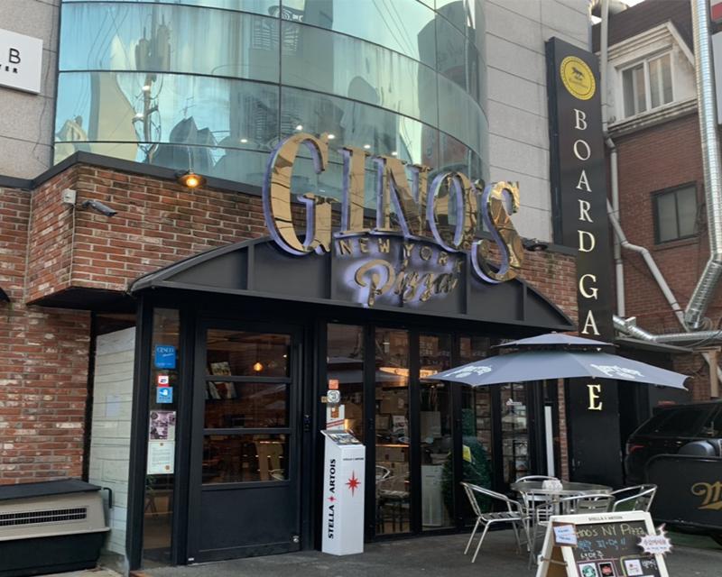 Restaurant review: Gino's NY Pizza