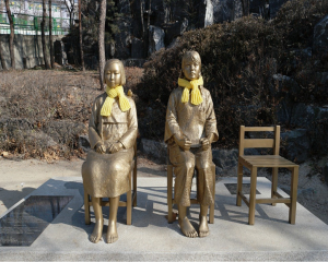 """""""Comfort women"""" lawsuit holds first hearing in court"""