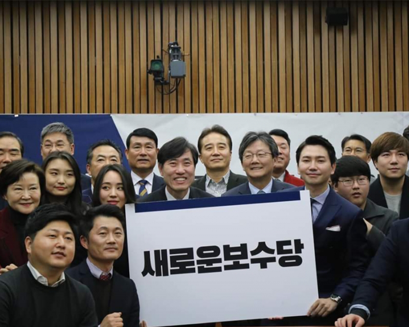 New conservative party sets reform movements in Korea